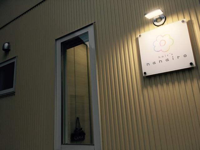楽しくハナヘナをやってみよう♪ in 新潟・村上市